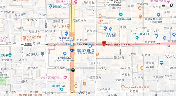 京都百夫長膠囊.png
