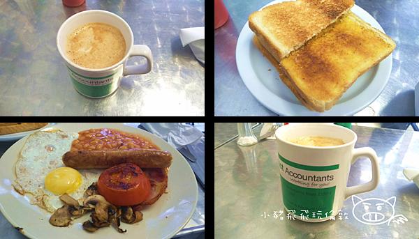 老街站早餐 (15).png