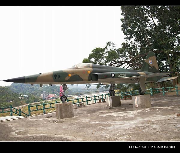 F5E戰機