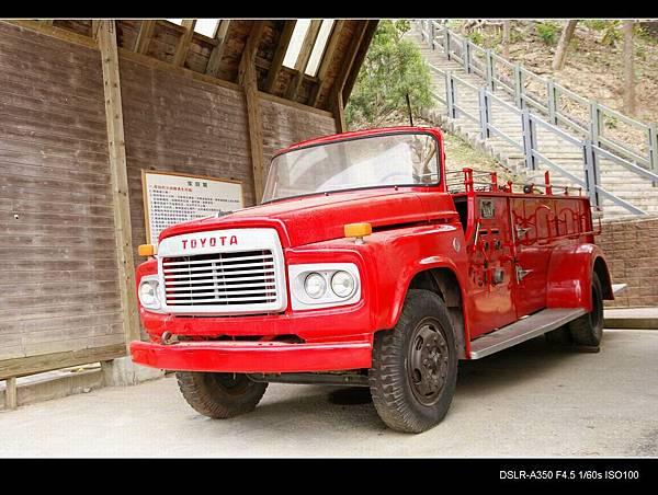 超過30年的消防車