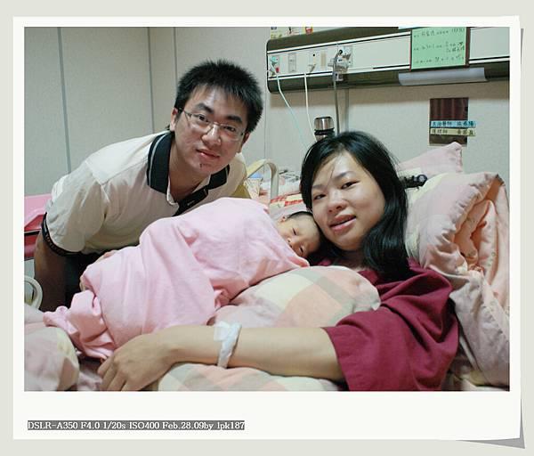nEO_IMG_2009-02-28 266.jpg