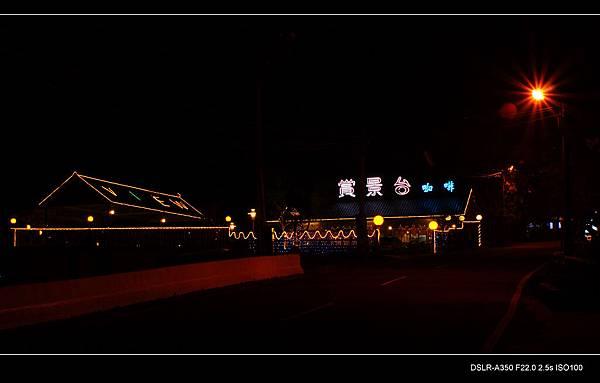 nEO_IMG_98-03-15 夜拍 006.jpg