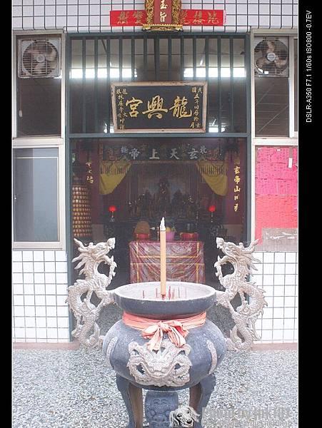 nEO_IMG_98-04-25 龍眼國小 195.jpg