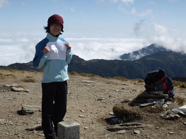 第二次登三叉山~冷到爆.JPG