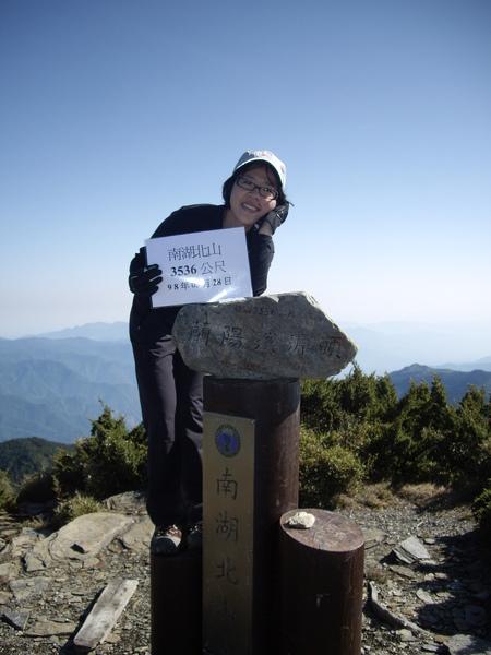 百岳39顆~南湖北山.JPG