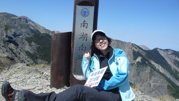要爬過巨石堆才拿的到的百岳~by吳大哥.JPG
