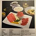 午餐menu2