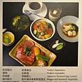 午餐menu3
