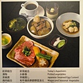 午餐menu4