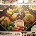 午餐menu5-2