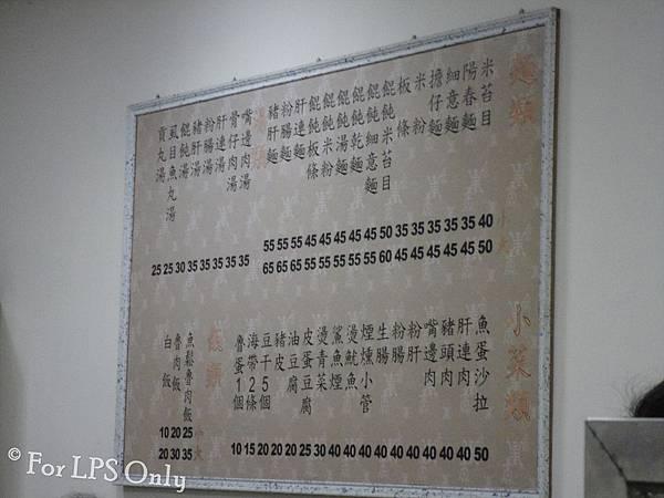DSC03857