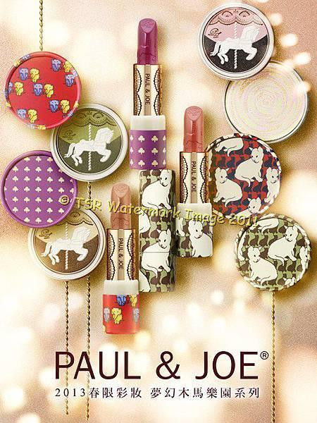 【形象圖】PAUL & JOE 2013 春限量 夢幻木馬樂園系列