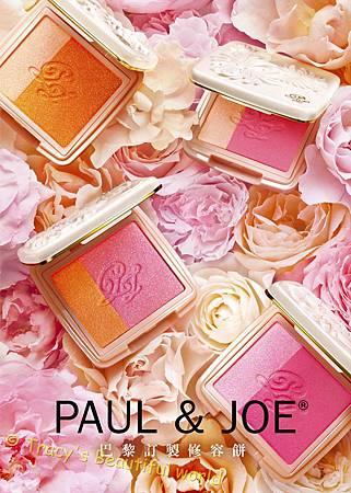 【形象圖】PAUL & JOE 2013巴黎訂製修容餅