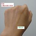心機真型膜力粉餅試搽手背比較