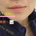 搽上迪奧癮誘超模唇膏#433 漾甜心(限量)