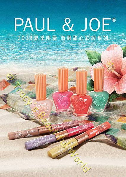 【形象圖】PAUL & JOE 2013 夏限量 海灘甜心系列