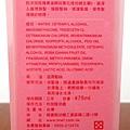 美吾髮花語玫瑰潤髮乳產品說明