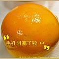 植物精萃潔顏油~卸妝乳沒辦法清除橘子凹洞裡的彩妝髒污