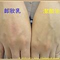 植物精萃潔顏油~卸妝乳與卸妝油的效果比較 2