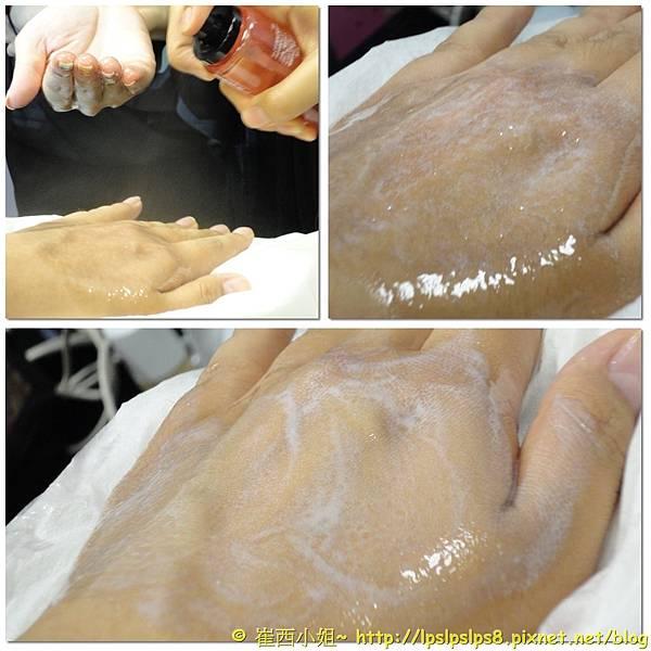 植物精萃潔顏油~鉛筆粉末的潔顏油乳化過程