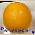 植物精萃潔顏油~橘子用潔顏油清潔完成