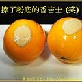 植物精萃潔顏油~橘子塗上粉底液