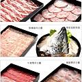 肉品 menu