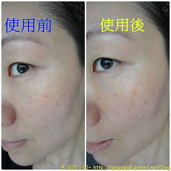 bobbi brown sunscreen compare 3