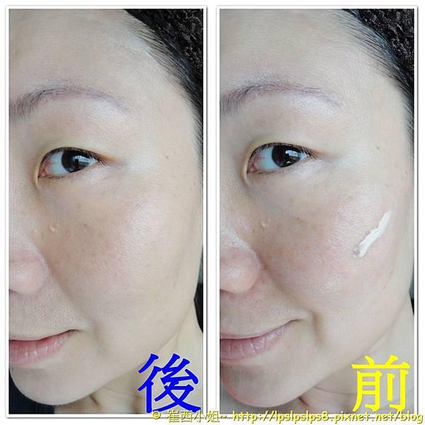 Giorgio Armani 高效防護妝前乳 + 蘭蔻瞬白奇蹟持久嫩粉餅 妝容前後比較