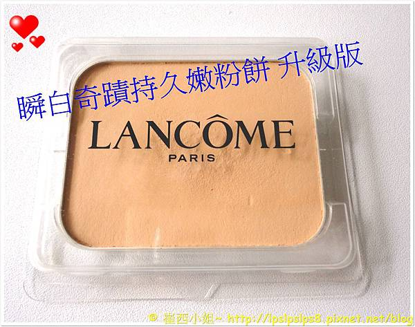 Giorgio Armani 高效防護妝前乳 後準備試搽粉餅