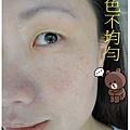 資生堂‧新艷陽 夏360°全罩防晒露8