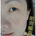 資生堂‧新艷陽 夏360°全罩防晒露9