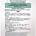 ELLE June sunscreen高絲純淨清爽防曬乳2