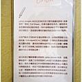 杏桃鬆餅屋 menu 1.JPG