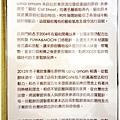 杏桃鬆餅屋 menu 2.JPG