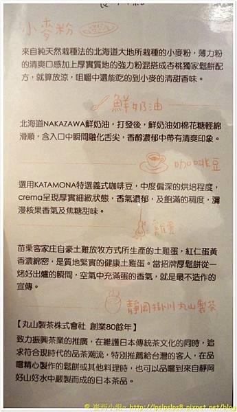杏桃鬆餅屋 menu 3.JPG