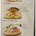 杏桃鬆餅屋 menu 4.JPG