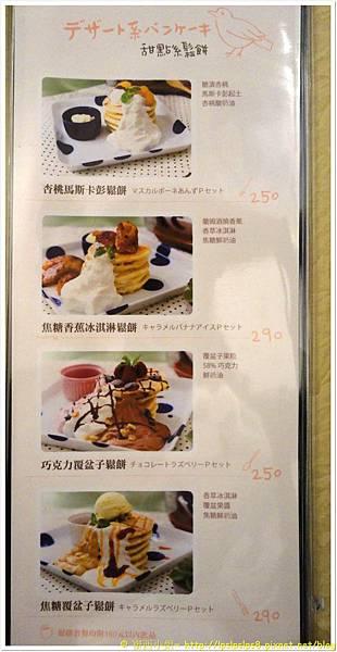 杏桃鬆餅屋 menu 6.JPG