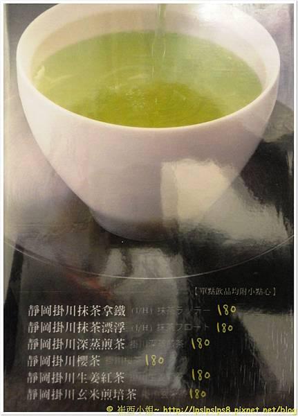 杏桃鬆餅屋 menu 7.JPG