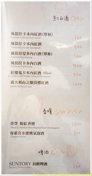 杏桃鬆餅屋 menu 9.JPG