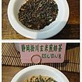 杏桃鬆餅屋 丸山製茶 2.jpg
