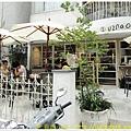 杏桃鬆餅屋 戶外用餐區 1.JPG