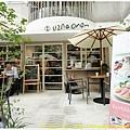杏桃鬆餅屋 戶外用餐區 3.JPG