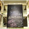 杏桃鬆餅屋 室內裝潢 2.JPG
