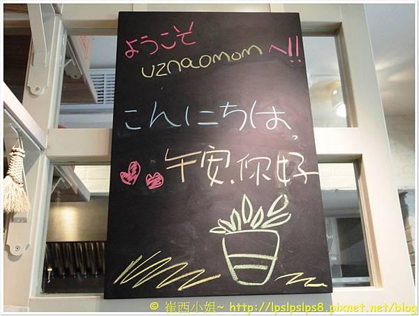 杏桃鬆餅屋 室內裝潢 3.JPG