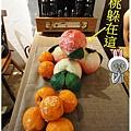 杏桃鬆餅屋 室內裝潢 擺飾2.JPG