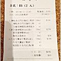 杏桃鬆餅屋 點餐單.JPG
