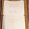 杏桃鬆餅屋 點餐單紙夾.JPG