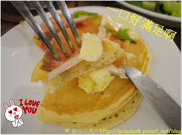 杏桃鬆餅屋 燻鮭魚卡門貝爾起士鬆餅 4.JPG