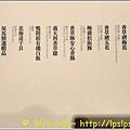 屋馬燒肉 menu 1.JPG